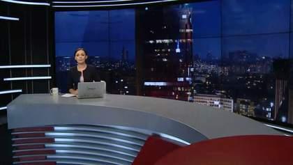 Итоговый выпуск новостей за 21:00: Увеличение выплат воинам АТО. Годовщина Большого террора