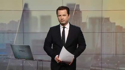 Выпуск новостей за 15:00: Допрос нардепа Полякова. Акция в поддержку Сенцова