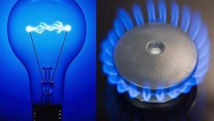 В Украине может снизиться стоимость электричества и газа: заявление Насалика