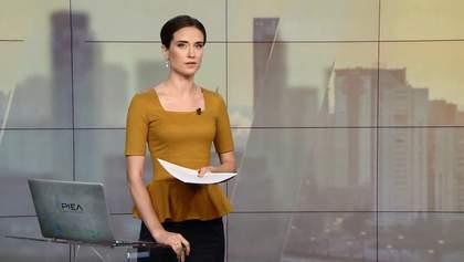 """Випуск новин за 12:00: Обшуки в """"Страна.UA"""". Ядерний удар КНДР"""