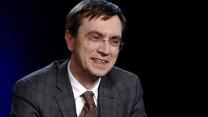 Щоб ми не запрошували невідомих гастролерів, – Омелян прокоментував відставку Балчуна