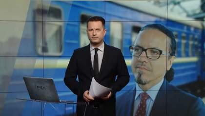 Випуск новин за 16:00: Чим запам'ятався Балчун українцям. Доба у зоні АТО