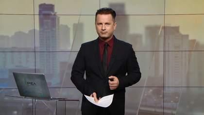 Выпуск новостей за 15:00: Отчет НАБУ. Увольнение Балчуна