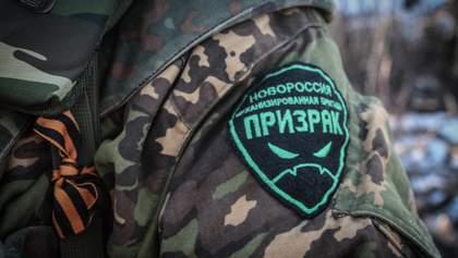 """СБУ спіймала бойовика батальйону """"Призрак"""", який втік від терористів"""
