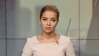 Выпуск новостей за 15:00: Арест имущества Насалика. Выборочное правосудие