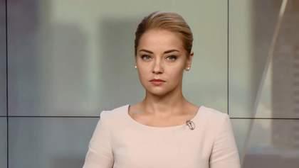 Выпуск новостей за 17:00: Мера пресечения для Шабунина. Российская агрессия