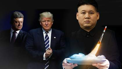 Украина в эпицентре скандала: о возможной причастности и последствиях поставок ракет Северной Корее