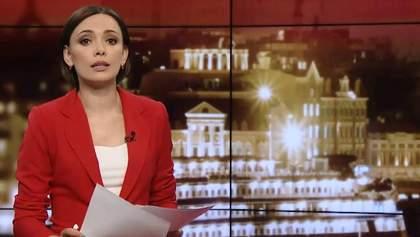 Выпуск новостей за 20:00: Арест Насалыка. Пожар на Донбассе