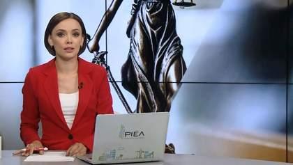 Итоговый выпуск новостей за 21:00: Возвращение Саакашвили. Интервью с Шабуниным