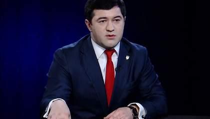 Європейський суд розгляне скарги Насірова на НАБУ та САП