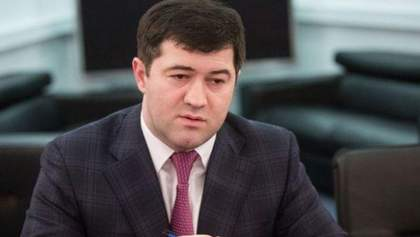 Насірова не врятує від тюрми звернення до Європейського суду, – юрист