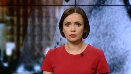 Підсумковий випуск новин за 21:00: Кривавий теракт. Українців депортують з Польщі