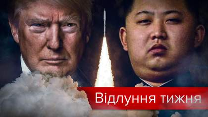 """""""Огонь"""" Трампа против """"лучей чучхе"""": мир на пороге большой бойни?"""