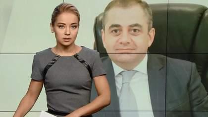 """Випуск новин за 16:00: Нові """"іграшки"""" Ахметова. Штрафи здирників"""