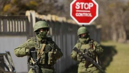 Призывника нашли мертвым в оккупированном Крыму