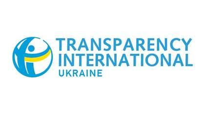 Власть чинит расправу над антикоррупционерами, – правозащитная организация
