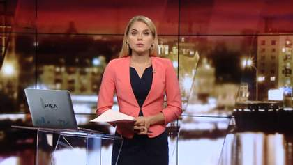 Випуск новин за 22:00: Підозрюваний у теракті в Барселоні. Премії для чиновників