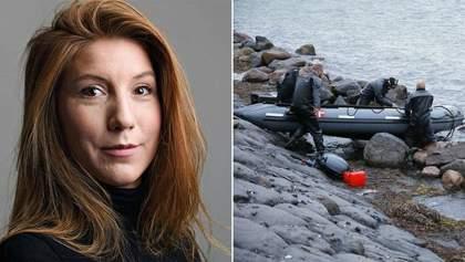 Аварія найбільшої приватної субмарини: поліція знайшла тіло зниклої журналістки