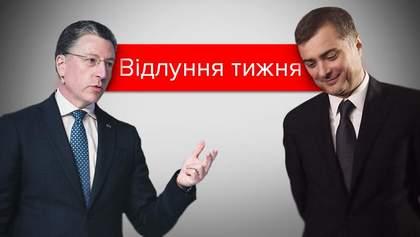 """Волкер, Сурков и Донбасс: как ляжет """"минская карта""""?"""