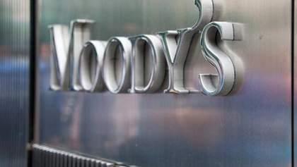 Україна покращила своє становище в рейтингу Moody's: Гройсман пояснив, завдяки чому