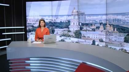 Випуск новин за 11:00: Син Шуфрича збив людину. Подорожчання газу