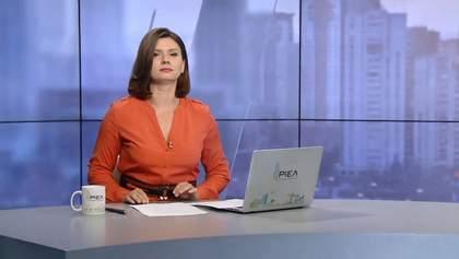 Выпуск новостей за 15:00: Убийство журналиста. Хранилище боеприпасов в Донецкой области
