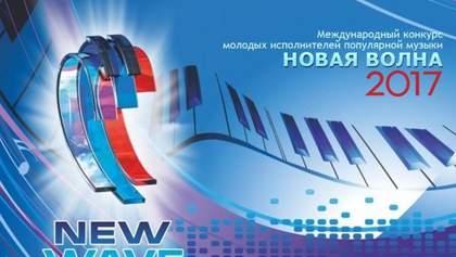На российский фестиваль поедет представитель из Украины: назвали имя певца