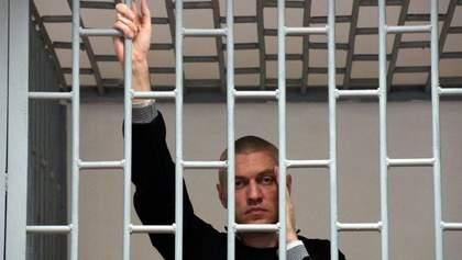Стало відомо, де перебуває засуджений у Росії українець Станіслав Клих