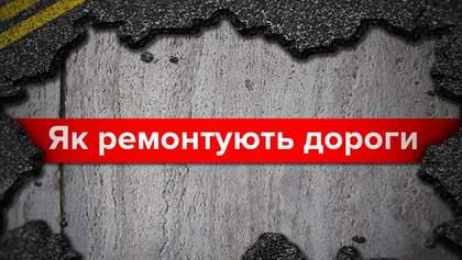 Идеальные дороги для Украины: сколько отремонтировали и построили