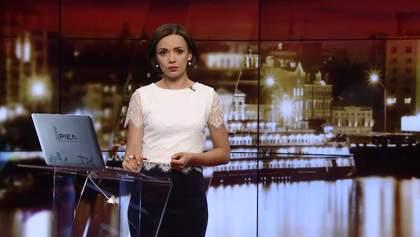 Підсумковий випуск новин за 21:00: Туристичний скандал. 20 років без Діани