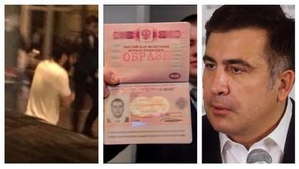 """ДТП с Шуфричем, """"биометрика"""" для РФ и депортация Саакашвили-2: главное за неделю"""
