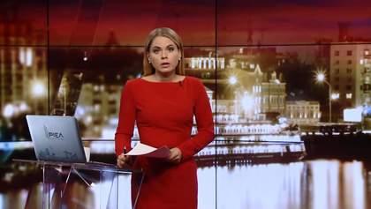 Випуск новин за 20:00: Замовник вбивці Вороненкова. Новий політичний сезон