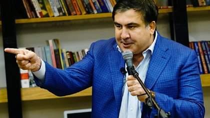 Україна отримала запит на видачу Саакашвілі, – Мін'юст
