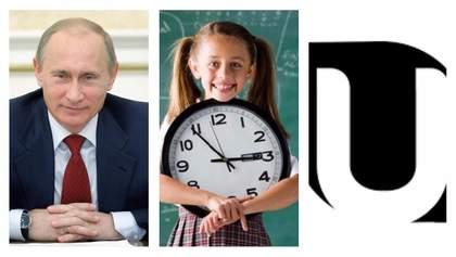 Главные новости 5 сентября: скандальные заявления Путина, образовательная реформа и закрытие Ukrainians