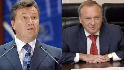 ГПУ объявила подозрение Януковичу и экс-министру юстиции Лавриновичу в захвате власти
