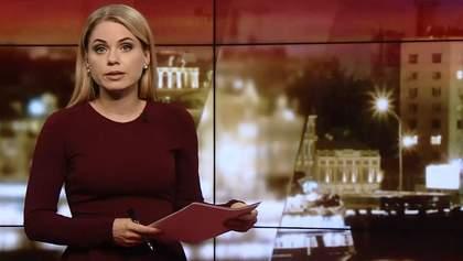 Выпуск новостей за 19:00: Трагическое ДТП. Санкции ЕС