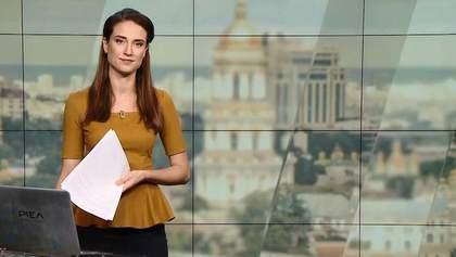 Випуск новин за 14:00: Застава для Полякова. Масове отруєння дітей