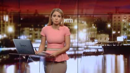 Выпуск новостей за 19:00: Взрыв авто в центре Киева