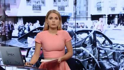 Итоговый выпуск новостей за 21:00: Что известно о погибшем в результате взрыва авто в Киеве