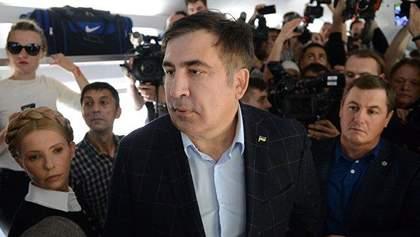 Поддерживаете ли Вы действия Саакашвили?