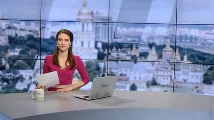 """Випуск новин за 11:00:  Михайло Саакашвілі повернувся в Україну. Ураган """"Ірма"""" далі вирує у США"""