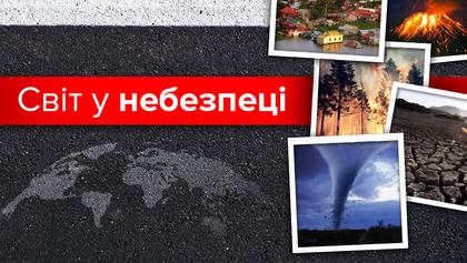 Найсмертоносніші стихійні лиха двадцятиліття: карта небезпечних регіонів світу