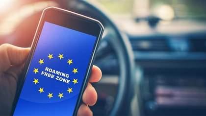 Отмена роуминга для Украины: вскоре в Европарламенте рассмотрят проект