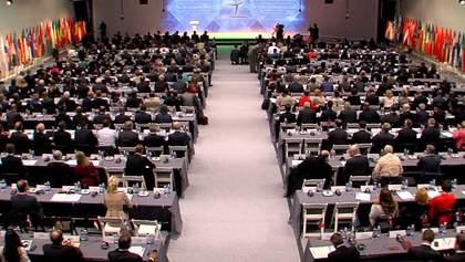 Российскую делегацию не пустили на мировой Конгресс в Литве