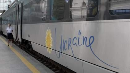 """""""Укрзализныця"""" планирует запустить поезда из Одессы и Мукачево в европейские города"""