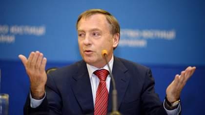 Генпрокуратура хочет арестовать бывшего министра юстиции Лавриновича