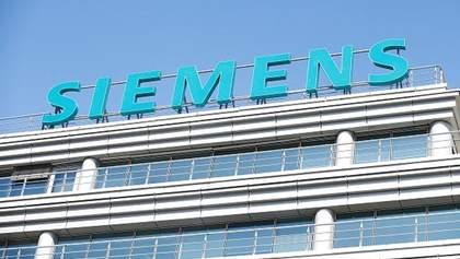 Через тиск Росії Siemens перервав поставки обладнання для України
