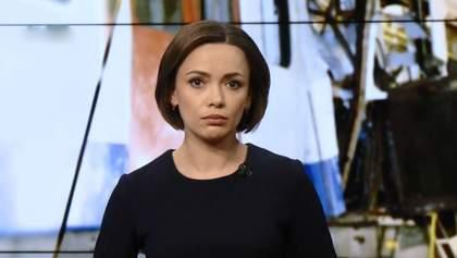 Выпуск новостей за 19:00 Арест Лавриновича. Принудительное выдворение Давида Саакашвили