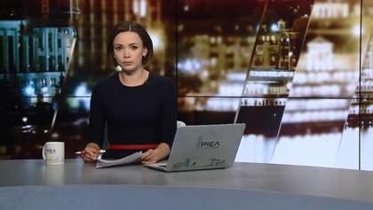 Випуск новин за 20:00: Теракт у Лондоні. Ялтинський саміт у Києві