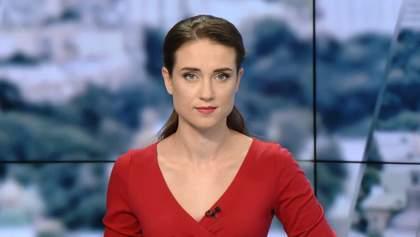 Выпуск новостей за 13:00: Дело Сакварелидзе. Арест депутата Киевсовета